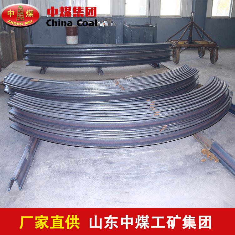 36U型钢支架主要用于矿井巷道,矿井巷道二次支护