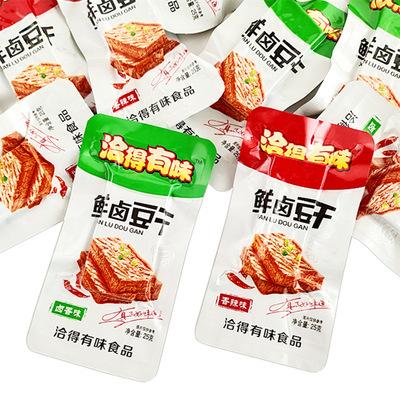 洽得有味香辣豆干湖南特产休闲麻辣小零食鲜卤豆腐干30包