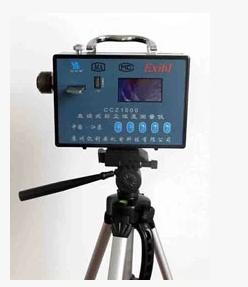CCZ3000直读式粉尘浓度测量仪