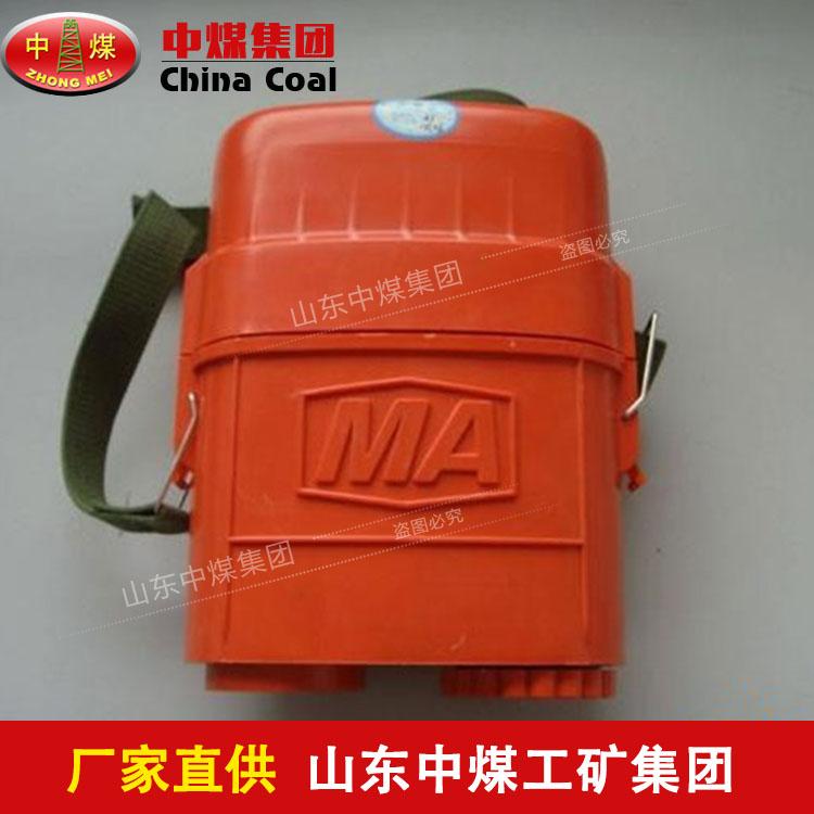 供应中煤ZYX-60压缩氧自救器