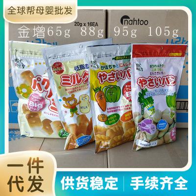 日本进口金增小面包馒头蔬菜宝宝儿童牛奶味辅食营养零食