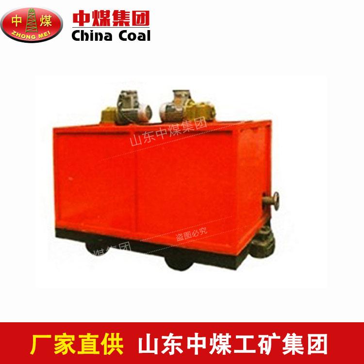 灭火注浆装置,ZHJ-130/1.2移动式防灭火注浆装置厂家
