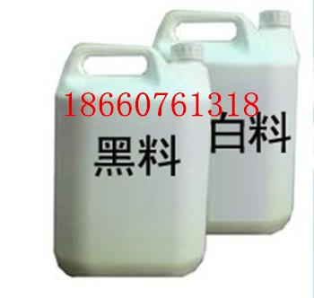 矿用瓦斯封孔料 聚氨酯瓦斯封孔料 瓦斯封孔组合料 聚氨酯封孔剂