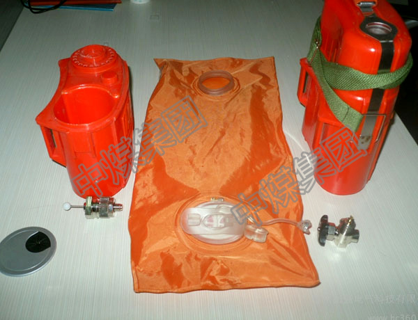 30分钟自救器  zyx45自救器  煤矿用氧气自救器