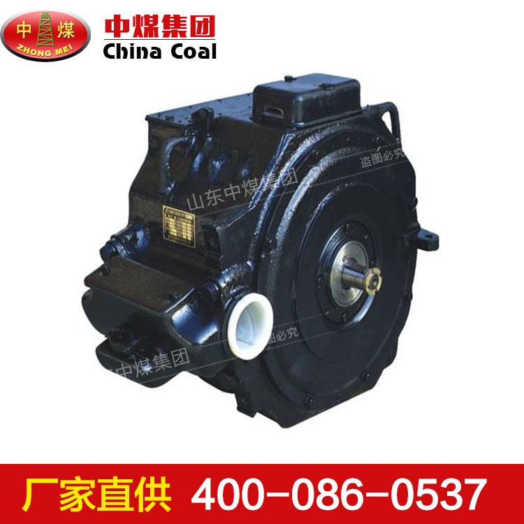 ZQ-21直流牵引电动机