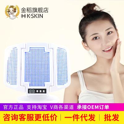 稻led光子嫩肤美容仪大排灯家用便携折叠台式美颜机KD800