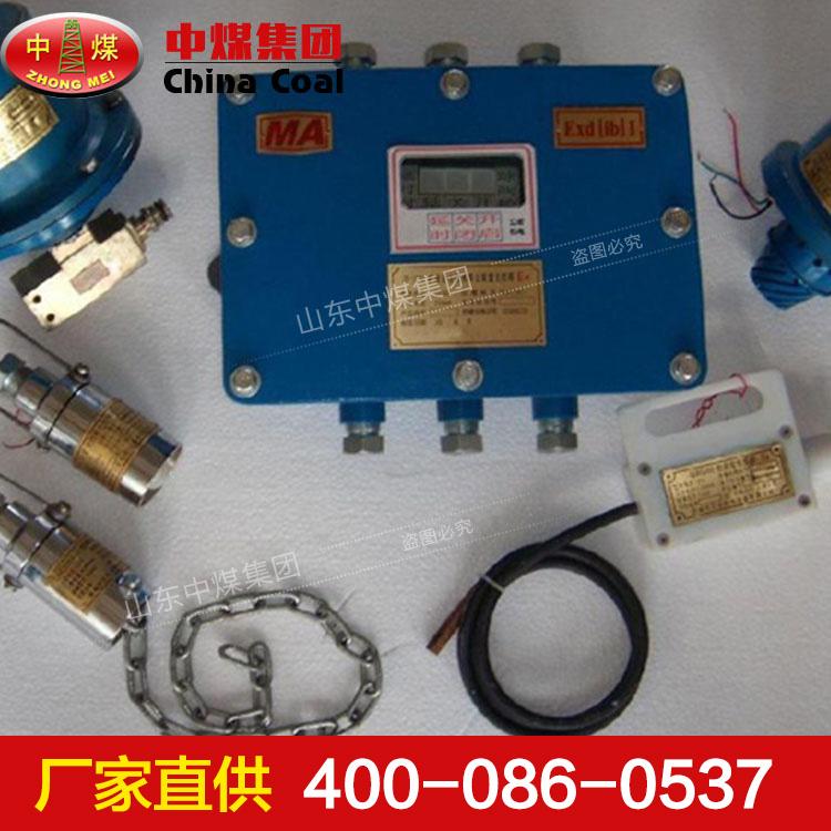触控洒水装置相关参数,触控洒水装置适用范围