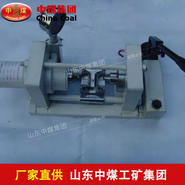 混凝土强度检测仪  仪器仪表