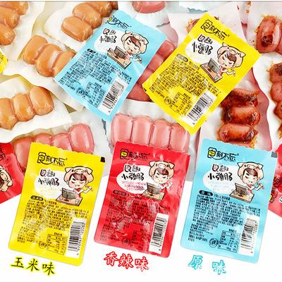 食刻不忘小弹肠Q趣小弹肠休闲麻辣零食小吃小肉枣香肠40包/份包邮