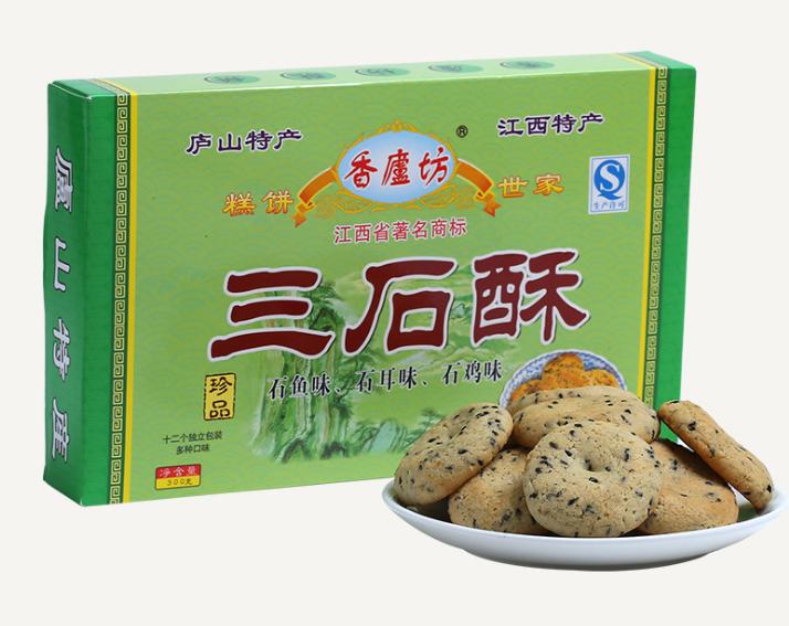 江西特产茶酥传统休闲糕点零食300g下午茶点心旅游美食小吃香庐坊