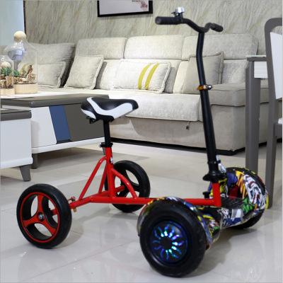 飘移车支架儿童电动平衡车改装车架 卡丁车辅助支架四轮