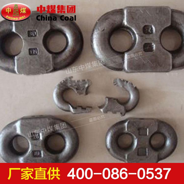 矿用锯齿环链接环,矿用锯齿环链接环质优价廉,锯齿环链接环特性