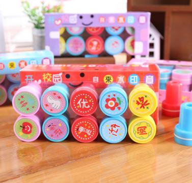 韩国文具塑料卡通印章 儿童玩具幼儿园小朋友励志教具 定制小礼品