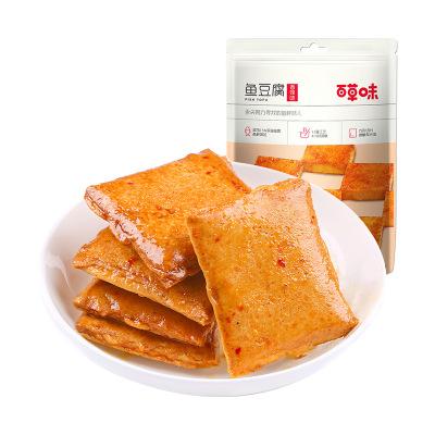 【百草味-五香/香辣鱼豆腐】海鲜休闲小吃零食豆腐干香干豆干下饭