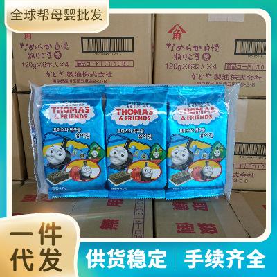 韩国进口托马斯小火车香烤紫菜脆片即食海苔营养宝宝儿童零食
