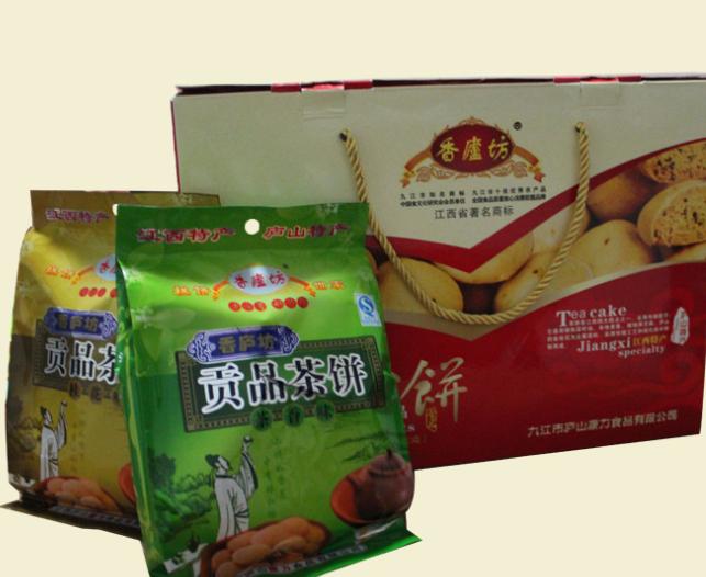九江特产茶饼糕点贡品传统休闲零食下午茶点心旅游美食香庐坊批发