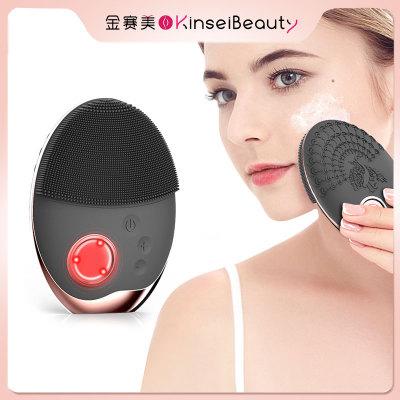 洁面仪电动清洁刷无线充电洗脸刷硅胶洗脸仪超声波震动洁面仪