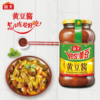 海天黄豆酱800g/瓶实惠装豆瓣酱炒菜拌面酱麻辣香锅底料调料批发