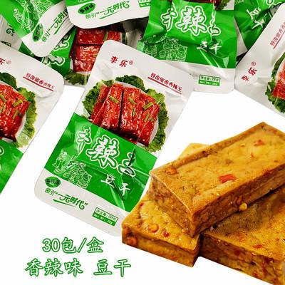 李乐豆干香辣王豆腐干湖南特产麻辣零食小吃香辣豆干30包