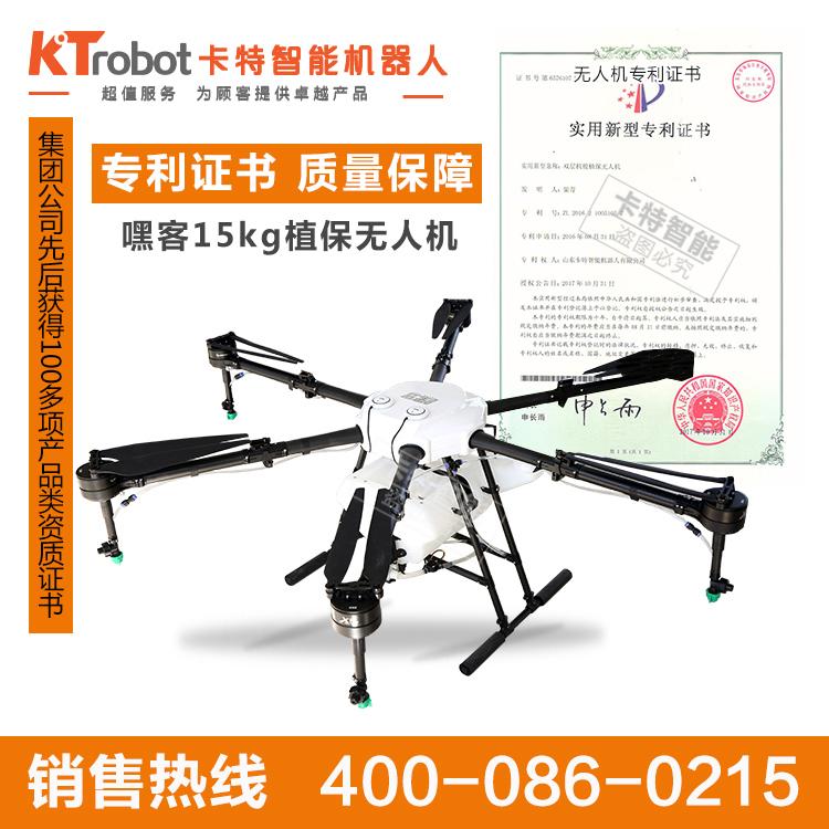 10-15公斤多轴植保无人机功能 植保无人机