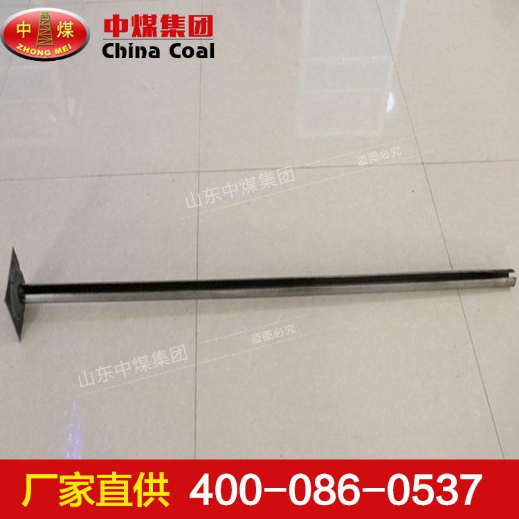 管缝式锚杆特点 管缝式锚杆价格