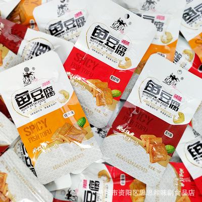 龙阳渔夫鱼豆腐湖南特产休闲麻辣小零食香辣鱼豆腐干30包