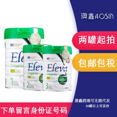 雅培菁挚123段丹麦原装进口婴幼儿港版雅培青挚3段奶粉