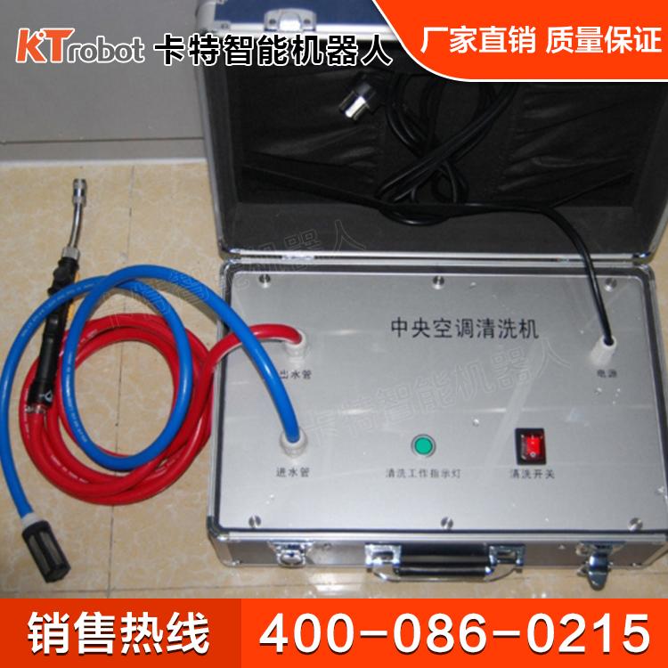 中央空调清洗消毒机效率 中央空调清洗机原理