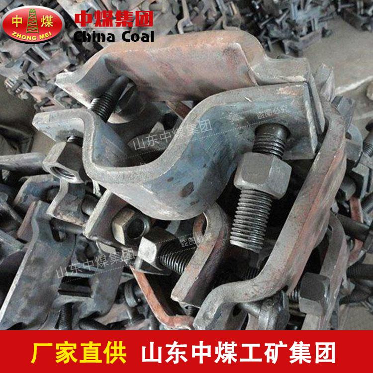 U型卡缆生产,U型卡缆生产,U型卡缆驱动方式.卡缆质量保证