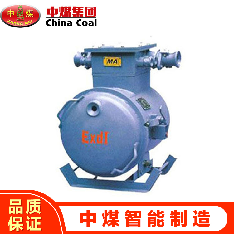 ZBZ2.5煤电钻综保  山东烟台煤电钻综保参数