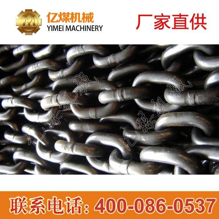 链条规格齐全 链条生产厂家 链条作用