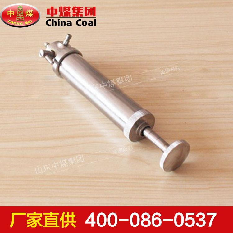 气体采样器技术参数,气体采样器外形尺寸