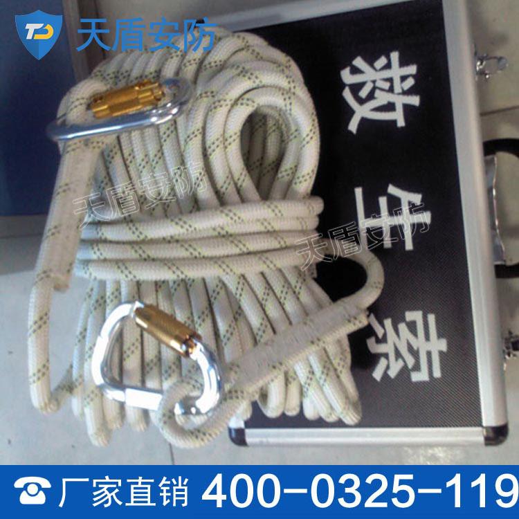 救生索 救生设备 安防设备