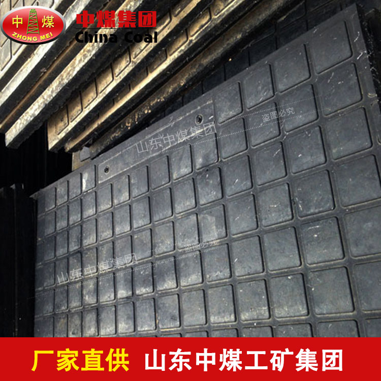 橡胶道口板 道口板厂家 橡胶道口板长期供应