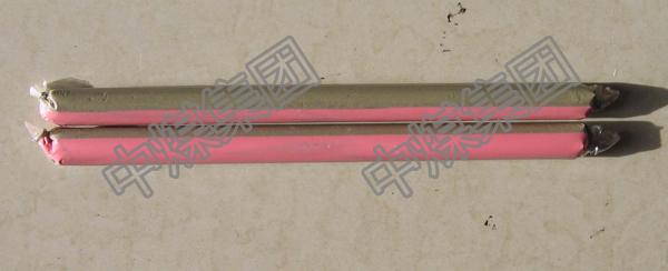 锚固剂价格 锚固剂厂家 锚固剂用途 锚固剂
