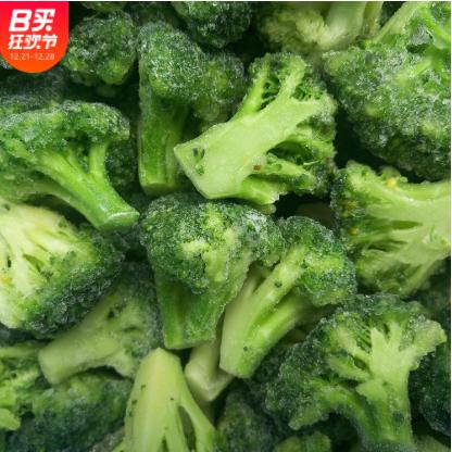 工厂直销售 速冻西兰花 速冻蔬菜 冷冻绿色蔬菜 冷冻西兰花