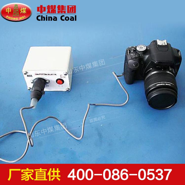 防爆数码相机,ZHS矿用防爆数码相机