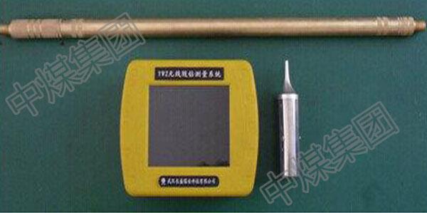 山西矿用本安型随钻测量仪多少钱
