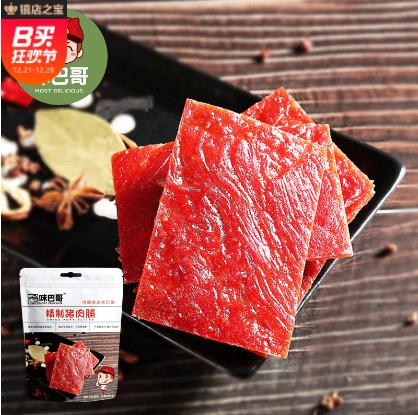 【经销】味巴哥传统猪肉脯靖江特产散装100g烘烤风干味猪肉片干