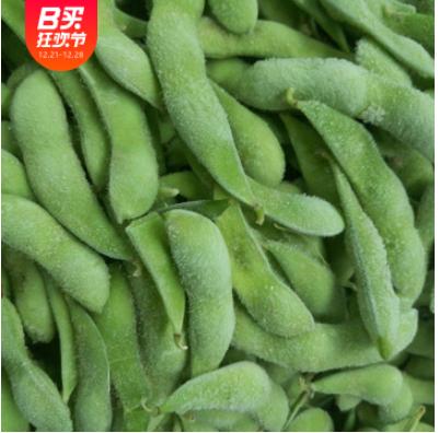 厂家长期大量批发供应优质速冻毛豆速冻蔬菜---餐前小吃凉拌毛豆