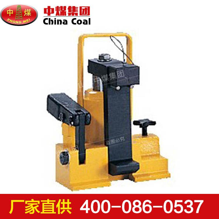 轨枕板液压起道器产品结构,轨枕板液压起道器功能特点