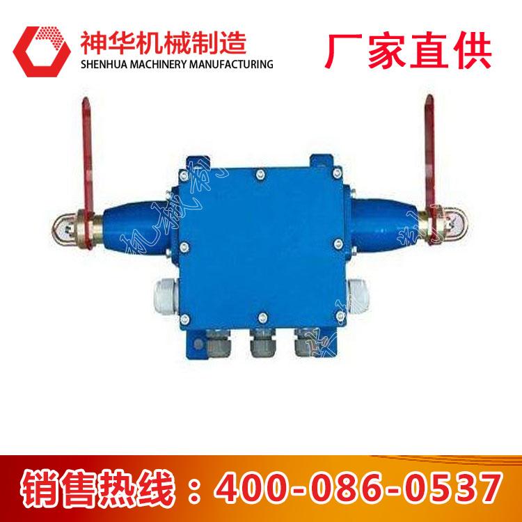 KG9001A拉绳闭锁开关厂家直供,KG9001A拉绳闭锁开关用途范围