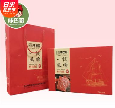 【经销】味巴哥-一帆风顺礼盒528g靖江原味猪肉脯蜜汁猪肉干礼包