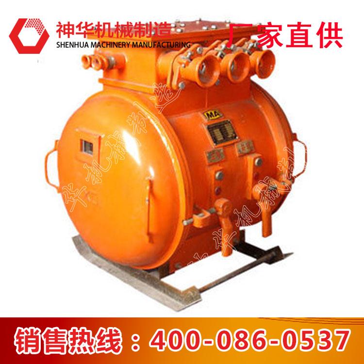 QBZ真空可逆电磁起动器用途,QBZ真空可逆电磁起动器价格