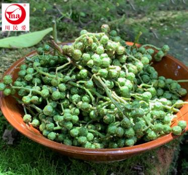 新鲜青花椒350g四川特产调味品九叶青批发量大包邮