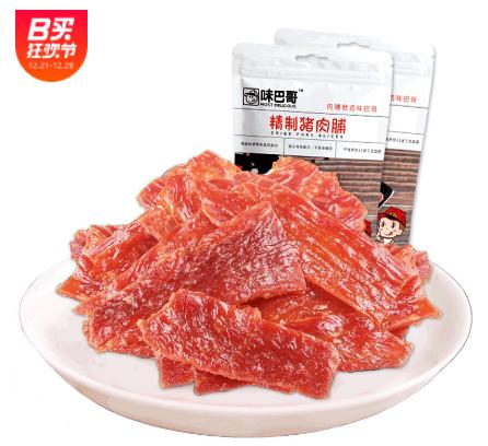 【经销】味巴哥-靖江原味猪肉脯200g正片特产辣味猪肉干肉片类