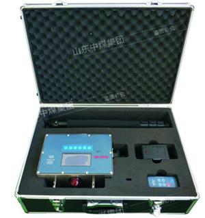 直读式粉尘浓度测量仪价格          直读式粉尘浓度测量仪价格