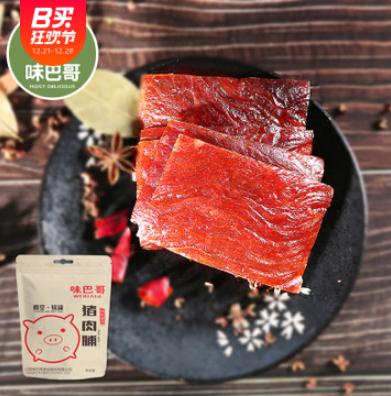 【代发】味巴哥-靖江原味猪肉脯200g蜜汁味辣味真空猪肉干猪肉类