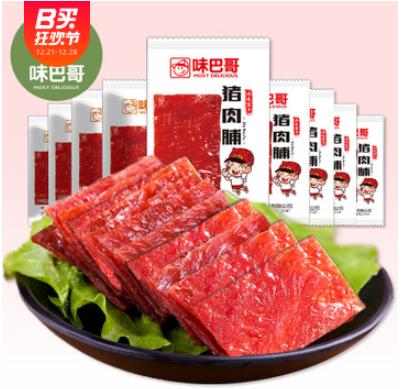 【微供】味巴哥靖江特产原味蜜汁猪肉脯500g猪肉铺干肉片零食品