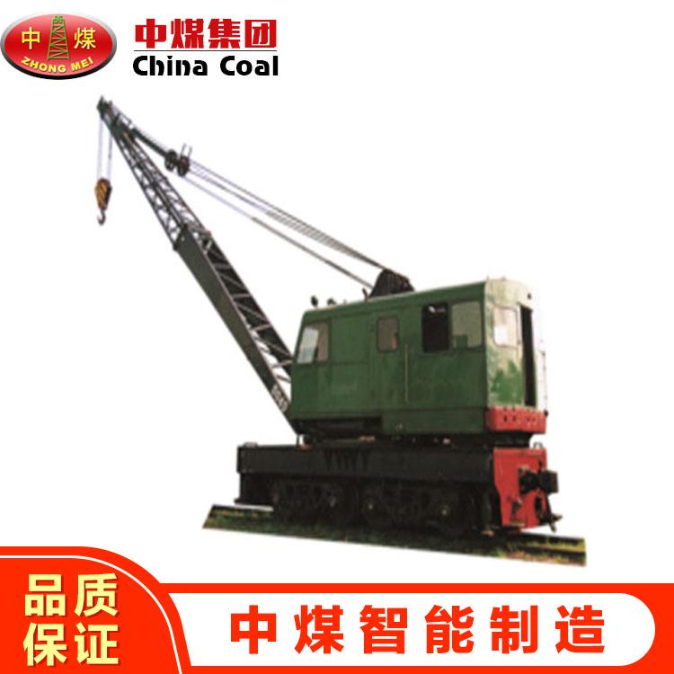 15t内燃铁路起重机 工作速度快 设备操作简单